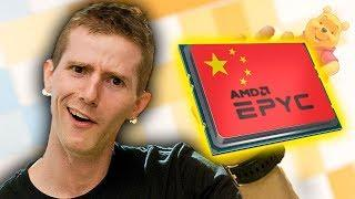 AMD makes a Chinese EPYC!