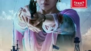 #Aye_Watan_Watan #Raazi #Audio-Song #T-Series-Audio #Female