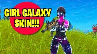 USING GIRL GALAXY SKIN IN FORTNITE (Banned Skin)