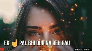 Maine Soch Liya Haa | Female | Sad | WhatsApp Status Video | 30 Sec | Lyrics