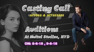 Auditions For Male And Female Artists In Telugu | Casting Call Auditions At Multai Studios