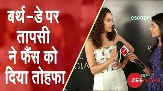 Birthday Special: Now connect directly with Taapsee Pannu on her personal mobile app