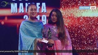 Best Playback Singer (Female) SSS MANIFA 2019 | Surma Chanu
