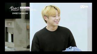 SOMEBODY EP 2 (Part 1/2⎟Euijin Cuts)