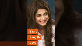 Aditya and Zoya || Romantic Female Version WhatsApp Status Full Screen Video ❤️❤️❤️????????...