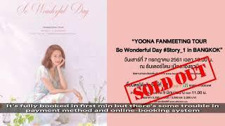 YoonA only Korean female artist who can hold a fan meeting at Thunder Dome and *SOLD OUT* 2018