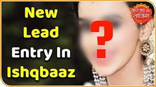 Female Lead To Be REPLACED In The Show Ishqbaaz?| Saas Bahu Aur Saazish