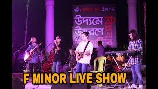 F minor Live show || Pinky Patracia chiran || Female Band of Indigenous People || Bd female band||
