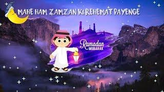 || Ramzan special || Female Version || WhatsApp status lyrics video...#16
