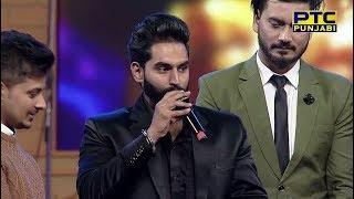 Awards Announcement |PTC Punjabi Music Awards 2018 (19/19)
