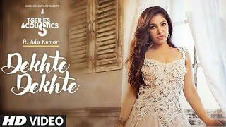 ????Dekhte Dekhte Female Version ¦ T Series Acoustics ¦ Batti Gul Meter Chalu |Tulsi kumar