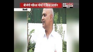 AAP MLA Somnath Bharti Booked For Abusing Female Journalist On LIVE Debate