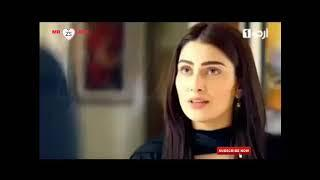 Best Female Dialogue Tum kon Piya whatsApp status