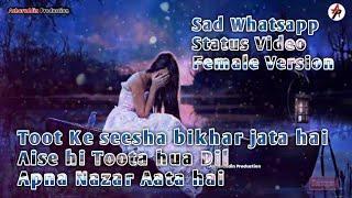 ????Sad Whatsapp ????Status Video Female Version Aise toota hua dil apna nazar aata hai