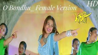 O Bondhu | Female Version | Sathi | Full HD Video | Jeet.& Priyanka | Item Song