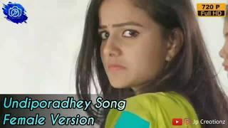 Undiporadhey video song female version with lyrics || Vaishnavi Chaitanya || Jp Creationz