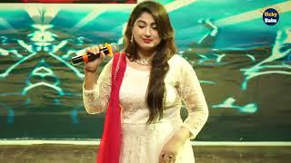 New Pakistani Female Singer Gulaab Live Show Consort 2019