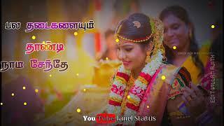 Kannukulla nikkira EN kadhaliye song female version whatsapp status video