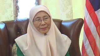 My Minister series: Dr Wan Azizah Wan Ismail