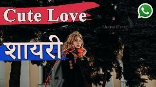 Cute Love Shayari In Hindi (Female Version) - Cute Love WhatsApp Stauts Video (30 Sec)