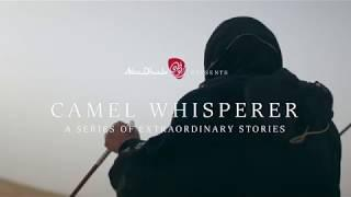CAMEL WHISPERER (30s) - A series of extraordinary stories