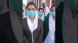 Female Medical Student Video Leaked in Narowal