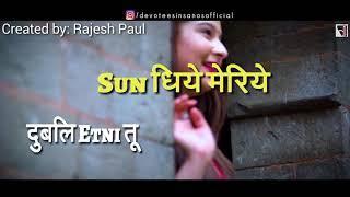 आमा पुचदि Himachali song new cover female,Himachali status video