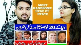 Indian Reaction 20 Most Beautiful Male & Female Head of States Top Stylish World Leaders Imran Khan