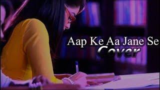 Aap Ke Aa Jane Se Cover song (Female Version Full ) | romantic video song | |