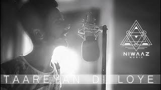 Heart Touching Punjabi Song | Taareyan Di Loye | Niwaaz | Nachhatar Gill