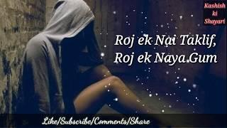 Very Sad True Line Status Video//Sad Hindi Shayari//Emotional Status Female Version