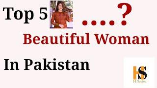 """Top 5 Most Beautiful Pakistani Women Pictures """"H Series"""""""