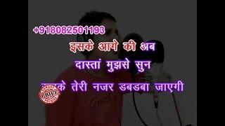 Salam E Ishq Meri Jaan With Female Voice Video Karaoke Anuj Karaoke
