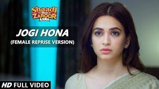 JOGI - (Female Reprise Version) - Rajkumar R, Kriti Kharbanda | Full Video Shaadi Mein Zaroor Aana