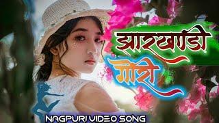 Old Is Gold Nagpuri Video Song (JHARKHANDIYA Gori) No Voice Tag ????