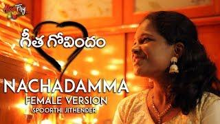 Vachindamma Female Version Video Song || Geetha Govindam || Vijay Devarakonda || Spoorthi Jithender