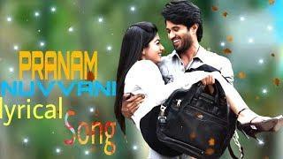 Maate Vinadhuga Female Version Full Video Song    Vijay Devarakonda    Rashmika    Aishwarya Acharya