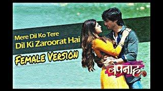 Mere Dil Ko Tere Dil Ki Zarurat Hai | Female Version | New Bepanah Song ColorsTv