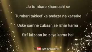 Sad Love shayari l Shayari whatsapp status video l Female voice shayari status video l Urdu shayari