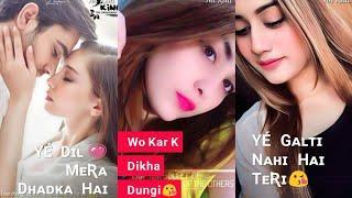 Aise Na Mujhe Tum Dekho ???? Song Full Screen Status Video ???? !!  Female  Song Full Screen Status