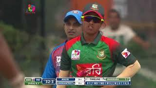 India vs Bangladesh Women's Asia Cup T20 Final- Thrilling Match