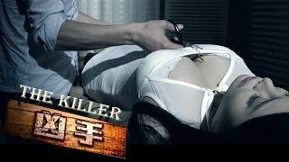 [Full Movie] 凶手 The Killer, 变态杀人 As Hannibal 汉尼拔 | 犯罪片 Crime, Eng Sub. 1080P