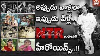 NTR Biopic Female Roles Then And Now l NTR Kathanayakudu l Namaste Telugu