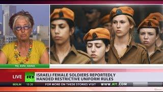Modesty rules: Female IDF soldiers reportedly handed uniform restrictions