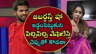 Sri reddy sensational comments on jabardasth hyper adhi || Jabardasth show || hyper adi || sri reddy