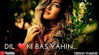 Dharkano Ki | Sun Li Baatein | Female | Romantic | WhatsApp Status Video | 30 Sec | Female | Lyrics