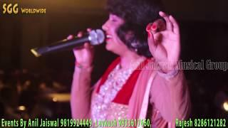 हिलेला मुंबई दिल्ली, Super Star Female Singer Live Show, Mumbai Stage Show