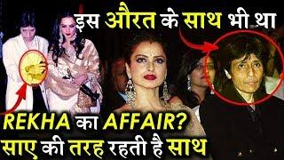 Rekha Used Had An Affair With Her Female Manager Farzana? Know Their Controversial Love Story!
