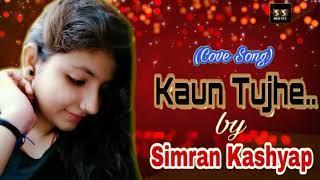 Kaun Tujhe || Female Cover || Simran Kashyap ||M.S Dhoni