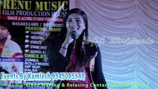 घर में पधारो, Beautiful female Singer Nandini Tiwari Live Show, 2019 Super Star Night